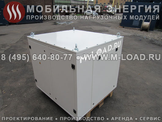 Нагрузочный реостат 200 кВт для испытаний электроустановок
