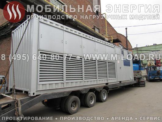 Резистивный высоковольтный нагрузочный модуль 5 МВт (напряжение 6/10 кВ)