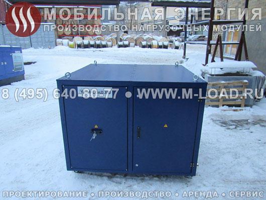 Нагрузочный модуль 630 кВт для телекоммуникационного предприятия