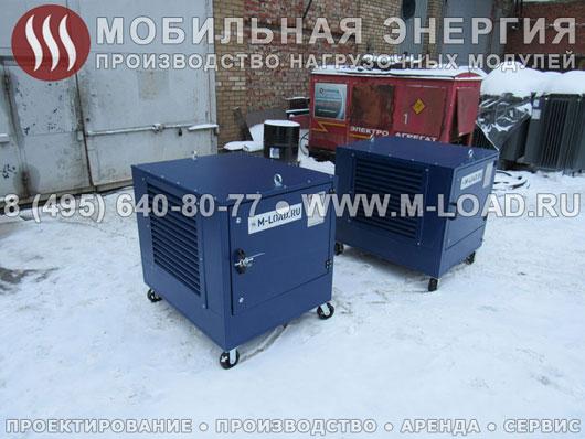 2 нагрузочных модуля 200 кВт (250 кВА) для складского комплекса в Московской области