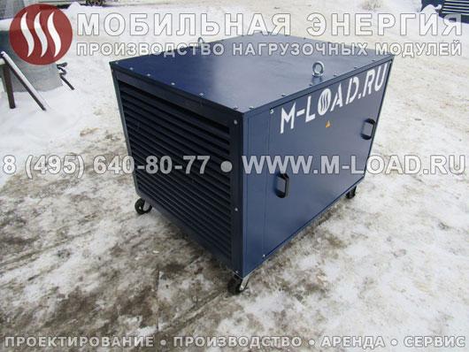 Нагрузочный реостат 200 кВт для продуктового склада Московской области