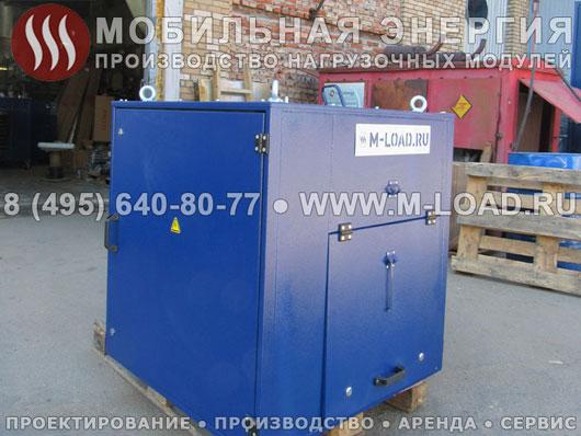 Произведён аэродромный нагрузочный модуль 170 кВт (0,4 кВ)
