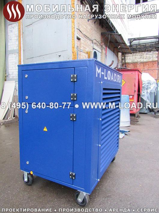 Эквивалент электрической мощности 130 кВт для испытаний генераторов
