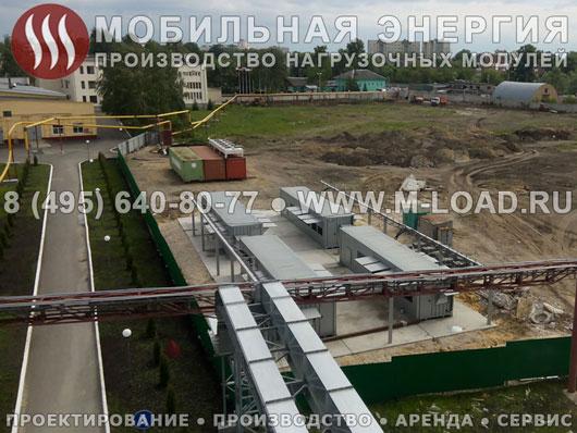 Нагрузочный комплекс 16 МВт с напряжением 10 кВ для производственного предприятия