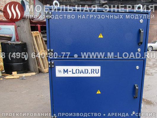Аренда нагрузочного модуля НМ-250-Т400-К2 на складской комплекс в Московской области