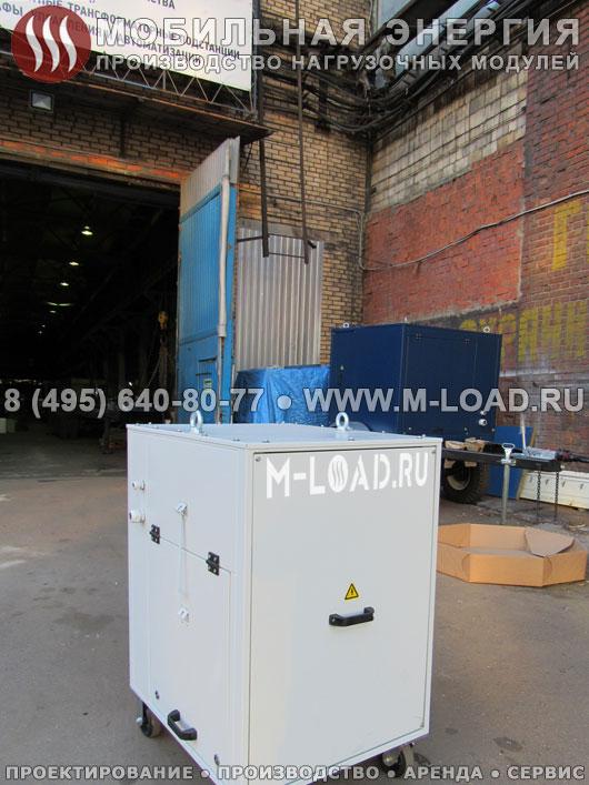 Испытательный стенд 140 кВт для диагностики электростанций Cummins