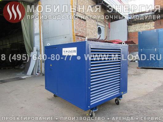 Нагрузочная станция 350 кВт для проверки дизель-генераторов на АЗС