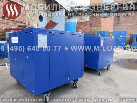 2 нагрузочных модуля по 300 кВт в аренду на строительную площадку