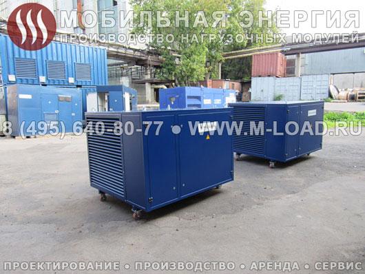 2 нагрузочных стенда 600 кВт для профилактических испытаний ДГУ