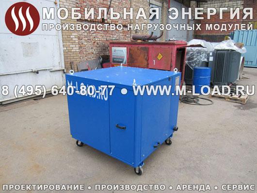 Балластный резистор 250 кВт для нужд агропромышленного предприятия