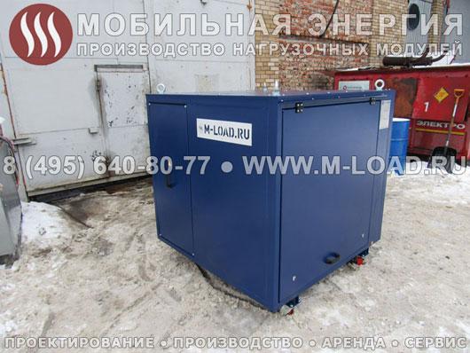 Нагрузочное устройство 540 кВт для системы резервного электроснабжения учреждения здравоохранения