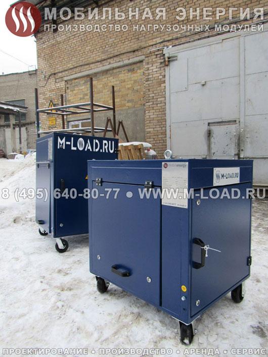 Аэродромные модули 50 и 100 кВт (400 Гц) для тестирования генераторов