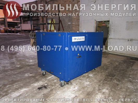 Нагрузочный реостат 450 кВт / 0,4 кВ для строительной компании