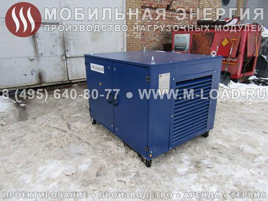 Нагрузочное устройство 338 кВт переменного и постоянного тока на диапазон напряжений
