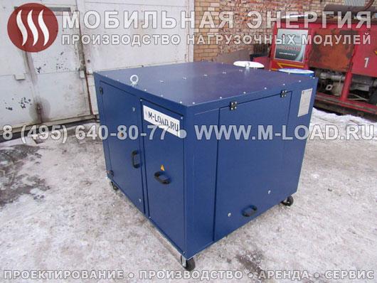 Нагрузочная станция 150 кВт для завода-производителя турбин