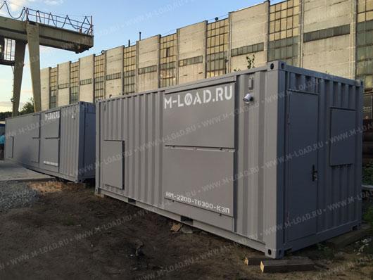 Высоковольтный нагрузочный модуль 2200 кВт / 6,3 кВ для АЭС