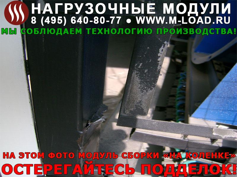 """Опасное нагрузочное оборудование, произведённое """"на коленке"""""""
