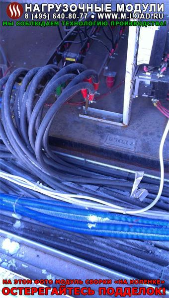 Подделка нагрузочного модуля производителя M-LOAD