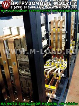 Шинная силовая коммутация на нагрузочном оборудовании M-LOAD